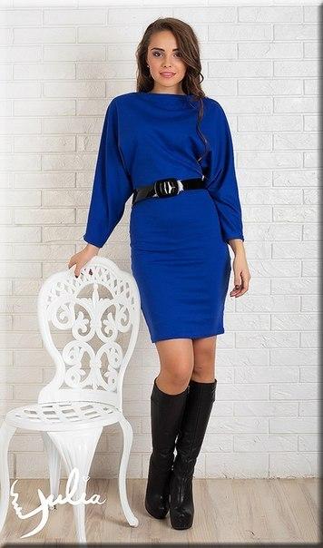 Olx Женская Одежда Доставка
